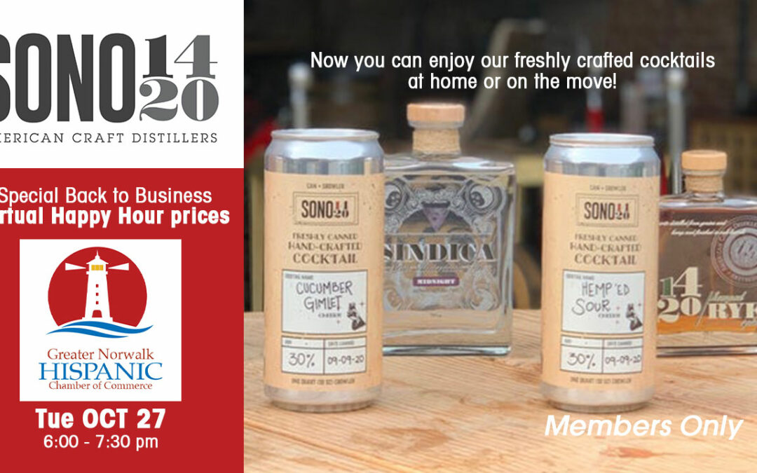 SoNo1420-To-Member offer for the Happy Hour Event